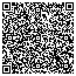QR-код с контактной информацией организации КОНСАЛГТОМ