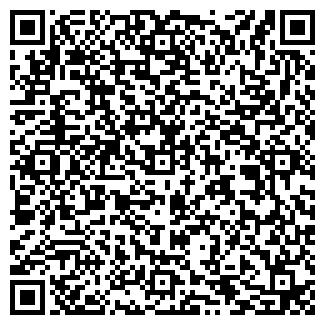 QR-код с контактной информацией организации КОРАДО