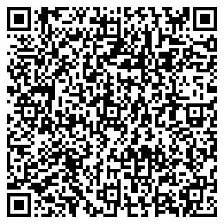 QR-код с контактной информацией организации ЛИГА С