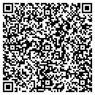 QR-код с контактной информацией организации МАСКА ВИДЕОМАРКЕТ