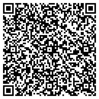 QR-код с контактной информацией организации РЕМХОЛД