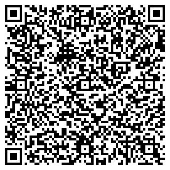 QR-код с контактной информацией организации УПТК КОБРИНСКОЕ УП