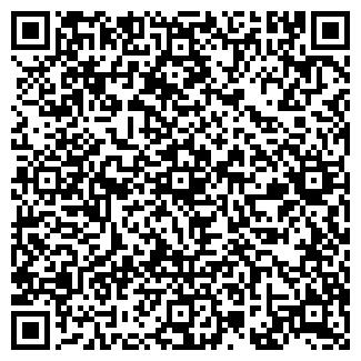 QR-код с контактной информацией организации СЕТЛАНА