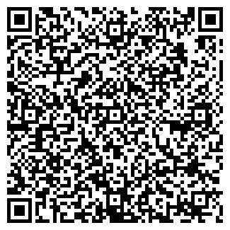 QR-код с контактной информацией организации ТЕЛЕТОМ