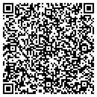QR-код с контактной информацией организации SIEMENS & BOSCH ТЦ