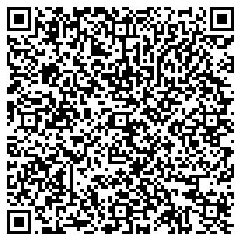 QR-код с контактной информацией организации АУДИО- ВИДЕО МАГАЗИН