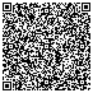 QR-код с контактной информацией организации ДИВО САЛОН ЦИФРОВОЙ ТЕХНИКИ