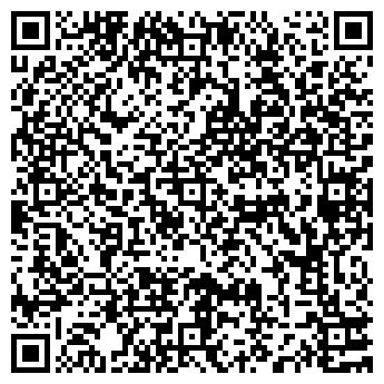 QR-код с контактной информацией организации ДИМЕДИА МИР ЦИФРОВЫХ РАЗВЛЕЧЕНИЙ