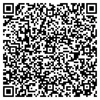 QR-код с контактной информацией организации РЕАТОН ОАО