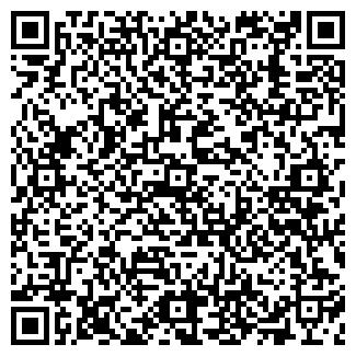 QR-код с контактной информацией организации СЕМЬДЕСЯТ СЕМЬ