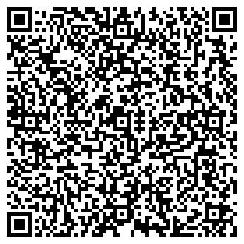 QR-код с контактной информацией организации СПЕКТР СЕРВИСНЫЙ ЦЕНТР