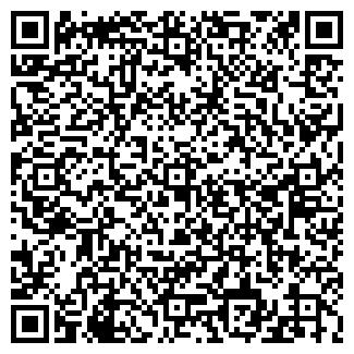 QR-код с контактной информацией организации ТОМСКГАЗОРС № 16