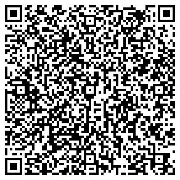 QR-код с контактной информацией организации ТОМСКИЙ РАДИОТЕХНИЧЕСКИЙ ЗАВОД ГП