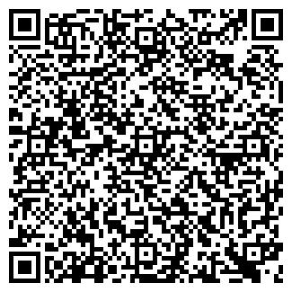 QR-код с контактной информацией организации ТОМЭЛКОН