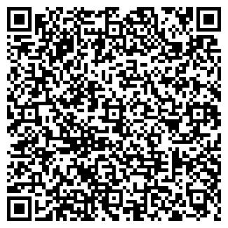 QR-код с контактной информацией организации ТРАВЕРС-Т