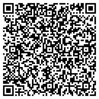 QR-код с контактной информацией организации ЭКСТРЕМ ТЕЛЕАТЕЛЬЕ