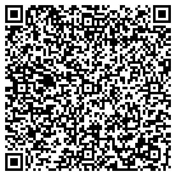 QR-код с контактной информацией организации ВИНИЛ ТОРГОВОЕ ОБЪЕДИНЕНИЕ