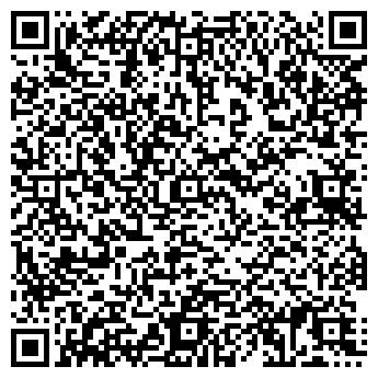 QR-код с контактной информацией организации ПАЛЛАДИН САЛОН-МАГАЗИН