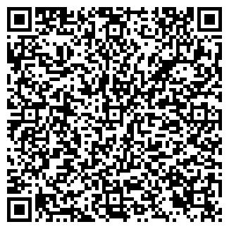QR-код с контактной информацией организации ТАНДЕМ-МЕБЕЛЬ