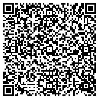 QR-код с контактной информацией организации ЭКОЛЮКС