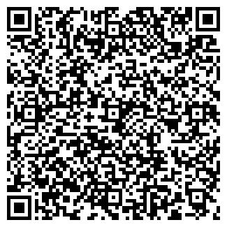 QR-код с контактной информацией организации БЕЛЫЙ КИТ