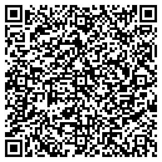 QR-код с контактной информацией организации ДЕЛЬФИН АКВА-САЛОН