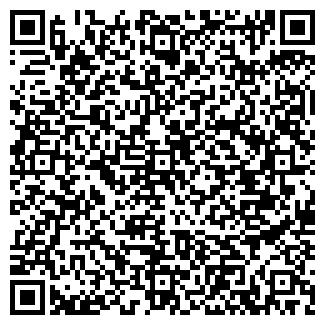 QR-код с контактной информацией организации ТОМТЕРМ-СИБИРЬ ООО