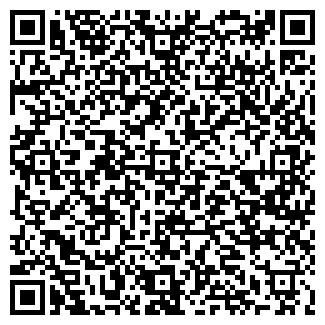 QR-код с контактной информацией организации ТОМГЛАССЕРВИС ООО