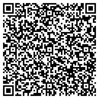 QR-код с контактной информацией организации ФАРАДЕЙ