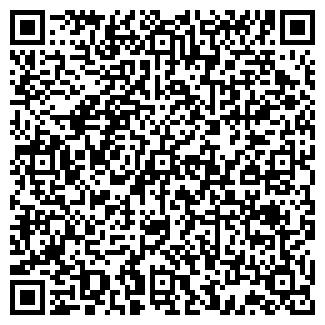 QR-код с контактной информацией организации СТУДИЯ ПОРТЬЕР