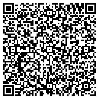 QR-код с контактной информацией организации СИМПЛЕКС-ТОМСК