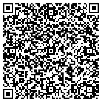 QR-код с контактной информацией организации ФОРТОЧКА КОМПАНИЯ ООО