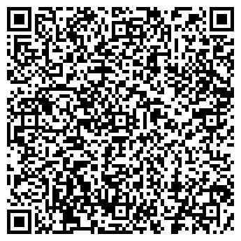 QR-код с контактной информацией организации АСК-ДЕТЯМ ОПТОВАЯ ФИРМА