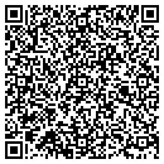 QR-код с контактной информацией организации КИАБИ