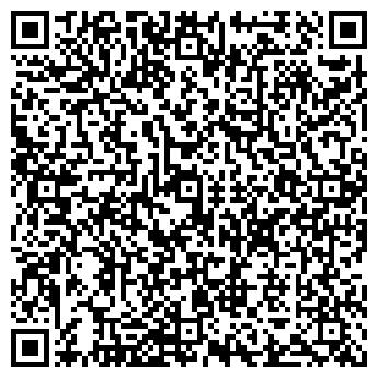 QR-код с контактной информацией организации ЛЯЛЬКА ТОВАРЫ ДЛЯ ДЕТЕЙ