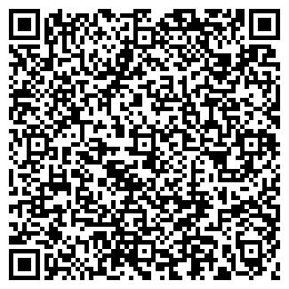QR-код с контактной информацией организации СМЫШЛЕНЫШ