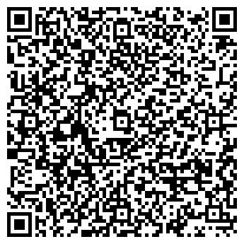 QR-код с контактной информацией организации VOX ДЕТСКИЙ МАГАЗИН