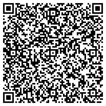 QR-код с контактной информацией организации ВОЙЦЕХОВСКИЙ ЧП