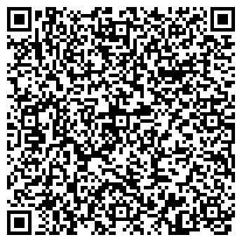 QR-код с контактной информацией организации ЛИМПОПО ДЕТСКИЙ СУПЕРМАРКЕТ