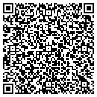 QR-код с контактной информацией организации ТОВАРЫ ДЕТЯМ