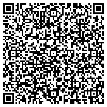 QR-код с контактной информацией организации АЛМАЗ ЮВЕЛИРНЫЙ ЦЕНТР
