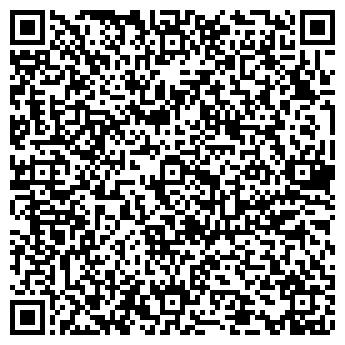 QR-код с контактной информацией организации БЕРЕЗКА ЮВЕЛИРНЫЙ САЛОН