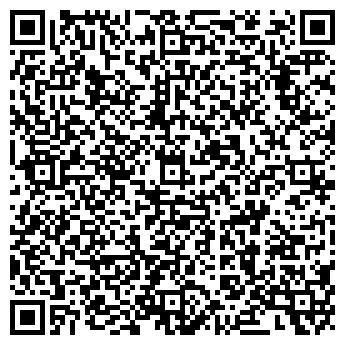 QR-код с контактной информацией организации БЛИСТАЮЩИЙ БРИЛЛИАНТ