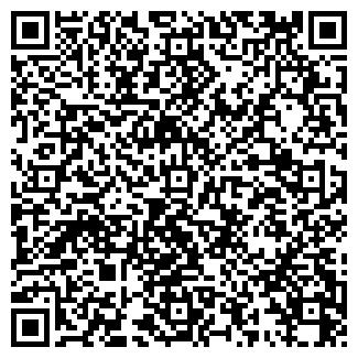 QR-код с контактной информацией организации СЕРЕБРО САЛОН