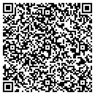 QR-код с контактной информацией организации ТАНЮША
