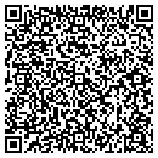 QR-код с контактной информацией организации ЯНТАРЬ МАГАЗИН