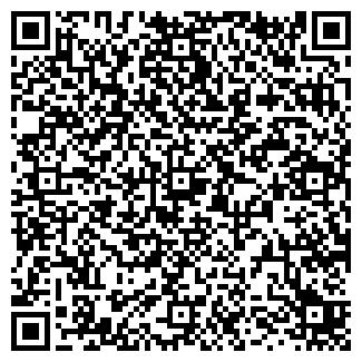QR-код с контактной информацией организации ЧАСЫ МАГАЗИН