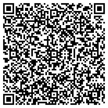 QR-код с контактной информацией организации КОМПЛИМЕНТ МАГАЗИН