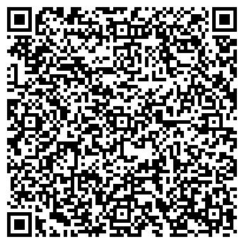 QR-код с контактной информацией организации БРАВО КОММЕРЧЕСКАЯ ГРУППА