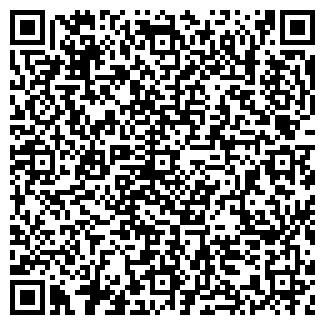 QR-код с контактной информацией организации УНИВЕРСАЛ-99